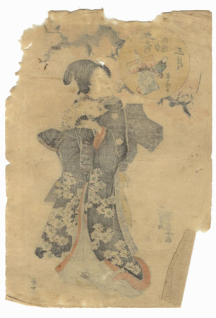 Offered in the Fuji Arts Clearance - only $24.99! by Edo era artist (not read)