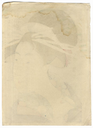 Offered in the Fuji Arts Clearance - only $24.99! by Utamaro (1750 - 1806)