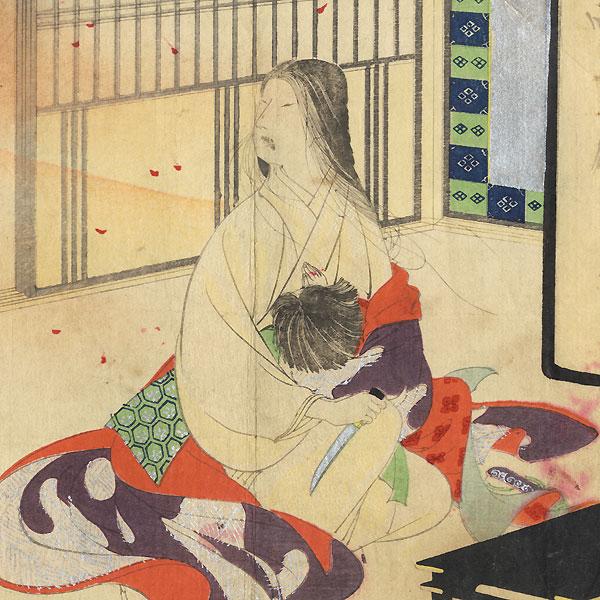 Offered in the Fuji Arts Clearance - only $24.99! by Hasegawa Konobu II