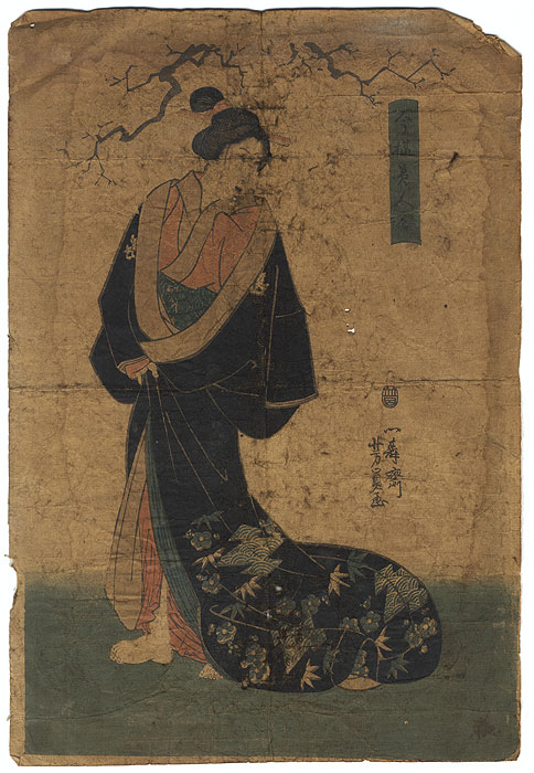 Offered in the Fuji Arts Clearance - only $24.99! by Yoshikazu (active circa 1850 - 1870)