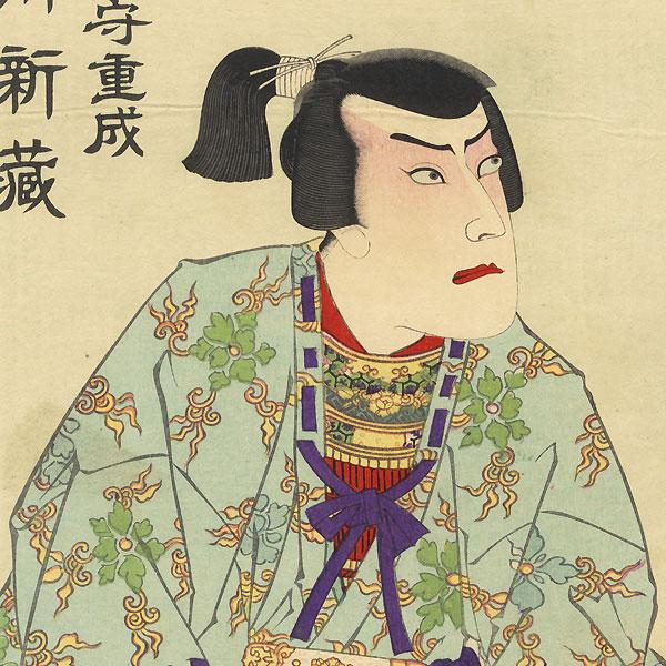 Scene from Osakajin Shoke no Kakizome by Kunichika (1835 - 1900)