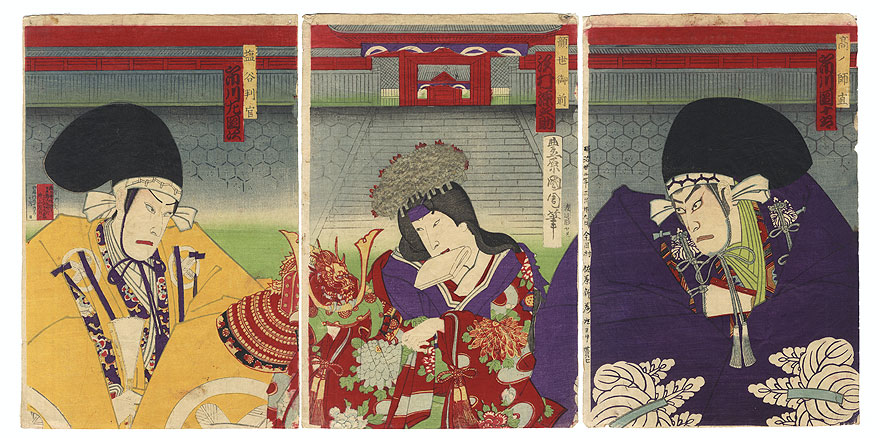 Drastic Price Reduction Moved to Clearance, Act Fast! by Kunichika (1835 - 1900)