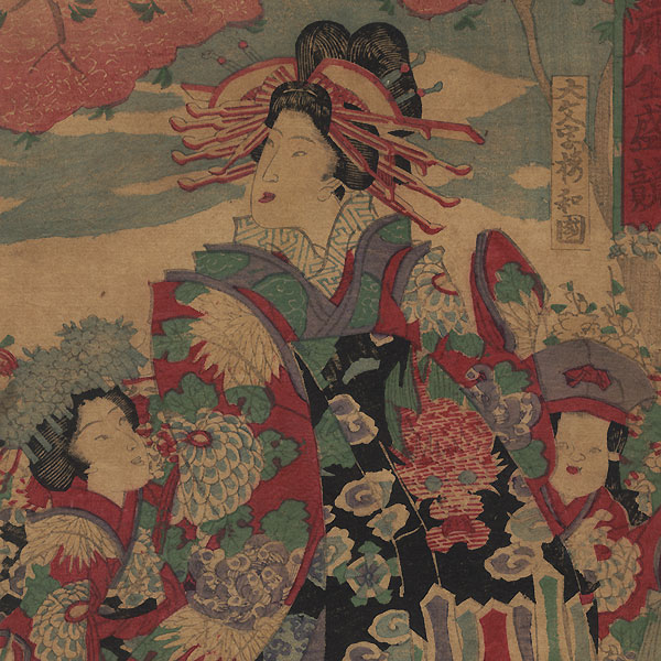 Offered in the Fuji Arts Clearance - only $24.99! by Kunitoshi (1847 - 1899)