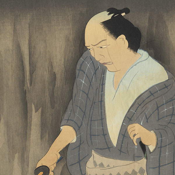 Offered in the Fuji Arts Clearance - only $24.99! by Yamaguchi Sohei (1882 - 1961)