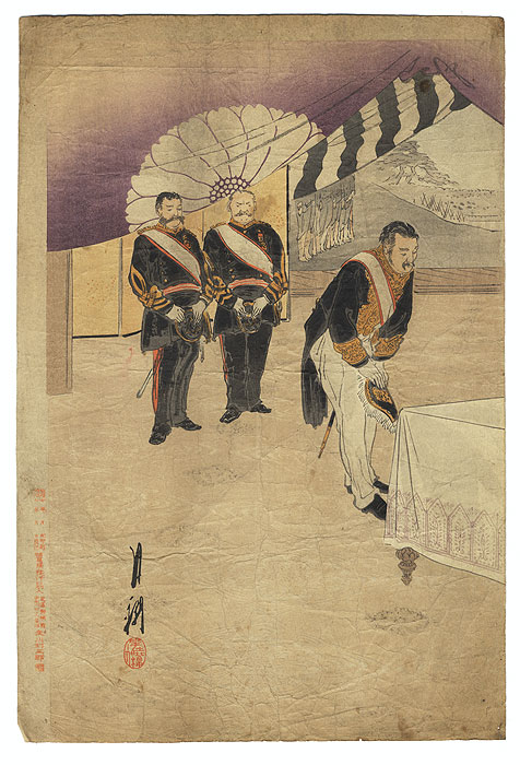 Offered in the Fuji Arts Clearance - only $24.99! by Gekko (1859 - 1920)