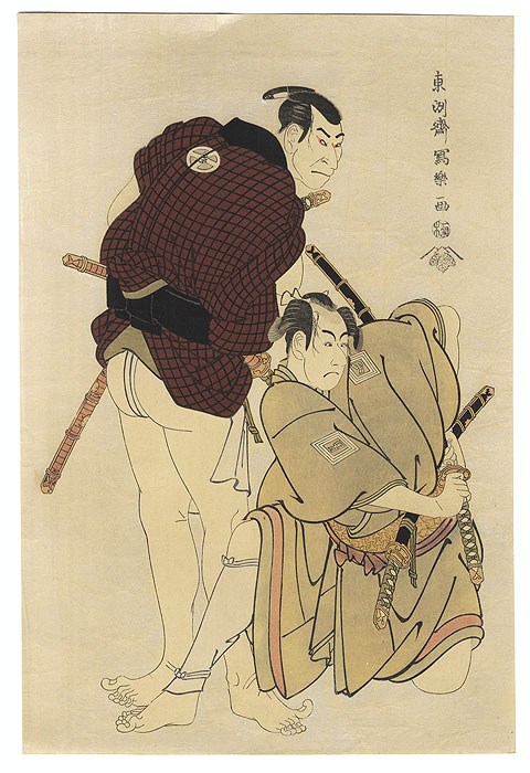 Ichikawa Omezo and Otani Oniji II by Sharaku (active 1794 - 1795)