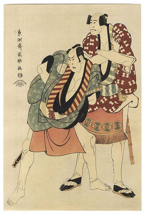 Arashi Ryuzo and Otani Hiroji by Sharaku (active 1794 - 1795)