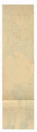 Offered in the Fuji Arts Clearance - only $24.99! by Koryusai (1735 - 1790)