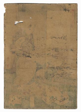 Ultimate Clearance - $14.50! by Toyokuni III/Kunisada (1786 - 1864)