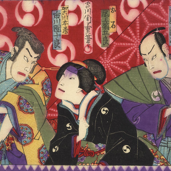 Offered in the Fuji Arts Clearance - only $24.99! by Chikashige (active circa 1869 - 1882)