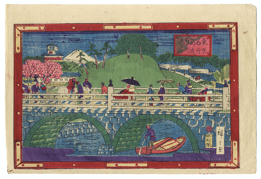 Offered in the Fuji Arts Clearance - only $24.99! by Hiroshige III (1843 - 1894)