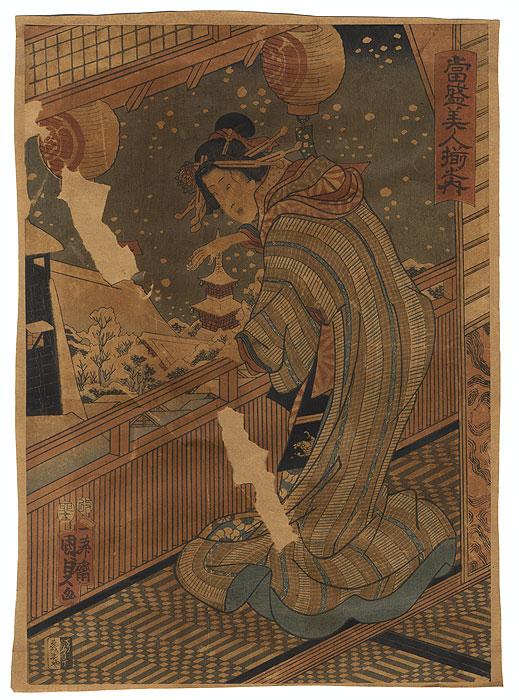 Ultimate Clearance - $14.50! by Kunisada II  (1823 - 1880)