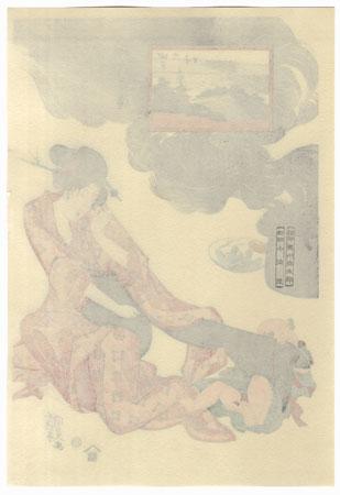 Seventh Month Pilgrimage at Sensojo Temple by Toyokuni III/Kunisada (1786 - 1864)