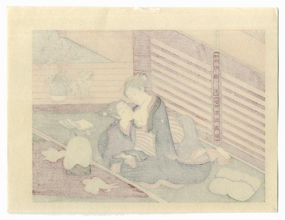 Cotton Spinning by Harunobu (1724 - 1770)