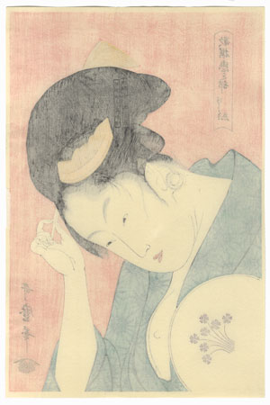 Obvious Love by Utamaro (1750 - 1806)