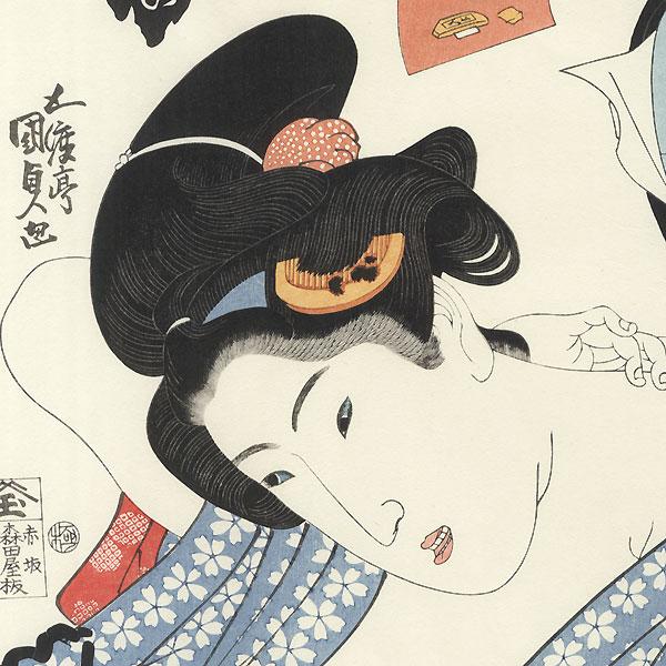 Geisha in Her Dressing Room  by Toyokuni III/Kunisada (1786 - 1864)