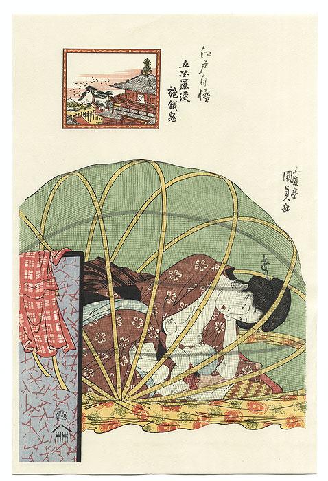 Festival at the Five Hundred Rakan Temple  by Toyokuni III/Kunisada (1786 - 1864)