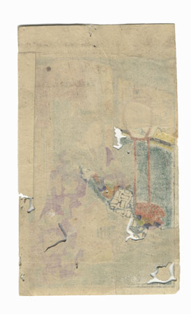 Offered in the Fuji Arts Clearance - only $24.99! by Edo era artist (unsigned)
