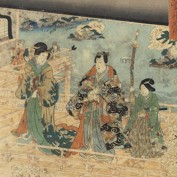 Offered in the Fuji Arts Clearance - only $24.99! by Kuniteru I (active circa 1820 - 1860)