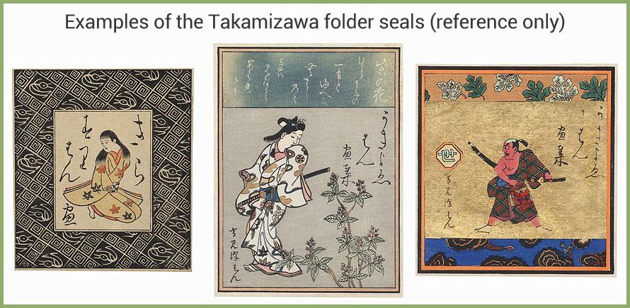 Temple Gate by Toyoharu (1735 - 1814)