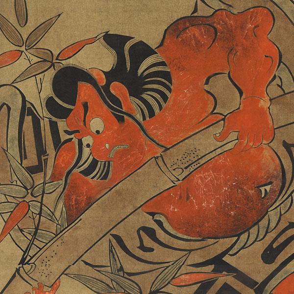 Ichikawa Danjuro as Goro Pulling up Bamboo by Kiyomasu (active circa 1696 - 1716)