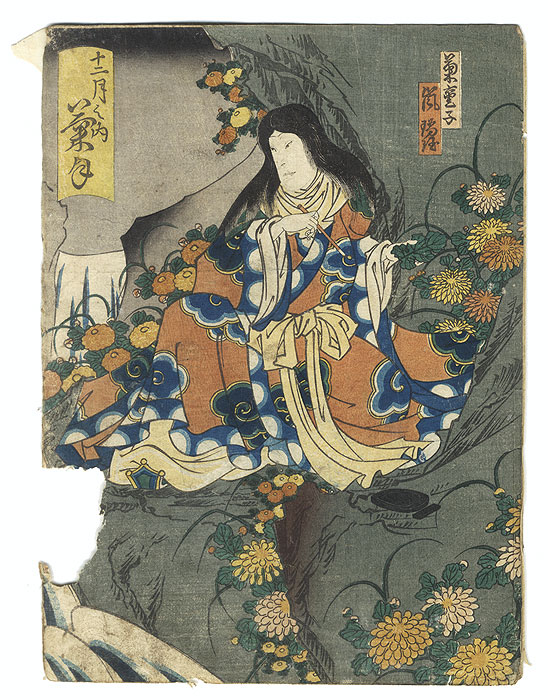Offered in the Fuji Arts Clearance - only $24.99! by Hirosada (active circa 1847 - 1863)