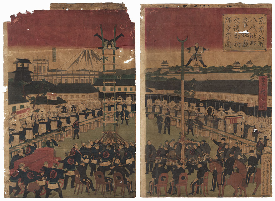 Fuji Arts Overstock Diptych - Exceptional Bargain! by Hiroshige II (1826 - 1869)