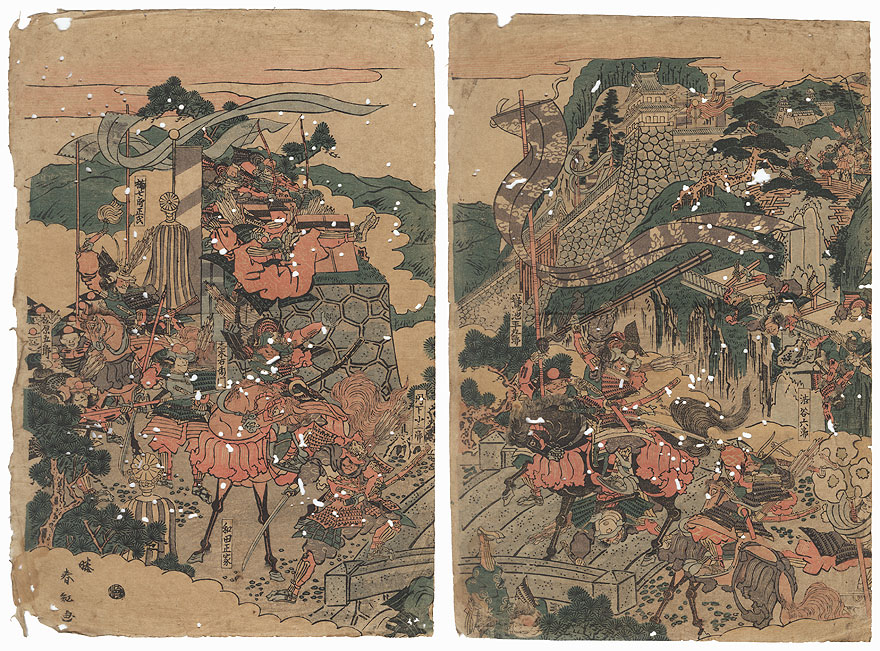 Fuji Arts Overstock Diptych - Exceptional Bargain! by Shunei (1762 - 1819)