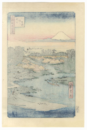 Horie and Nekozane by Hiroshige (1797 - 1858)