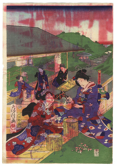 Offered in the Fuji Arts Clearance - only $24.99! by Fusatane (active 1854 - 1888)