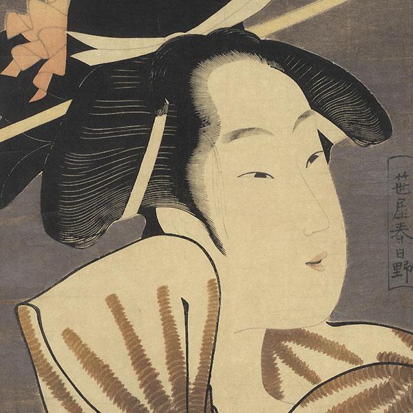 Kasugano of the Sasaya by Eisho (active circa 1790 - 1799)