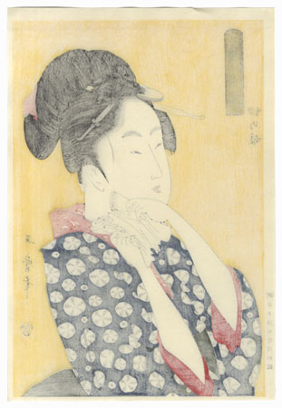 Young Woman from a Low-Class Brothel by Utamaro (1750 - 1806)