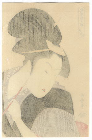 Deeply Hidden Love by Utamaro (1750 - 1806)
