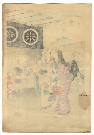 Drastic Price Reduction Moved to Clearance, Act Fast! by Toshikata (1866 - 1908)