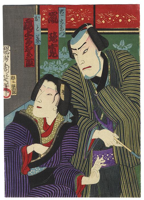 Kabuki Couple by Chikanobu (1838 - 1912)