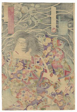 Ichikawa Sadanji as Hirai Yasumasa, 1881 by Chikanobu (1838 - 1912)