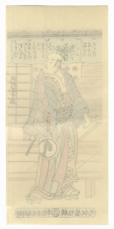 Offered in the Fuji Arts Clearance - only $24.99! by Kiyonobu II (active circa 1720 - 1760)
