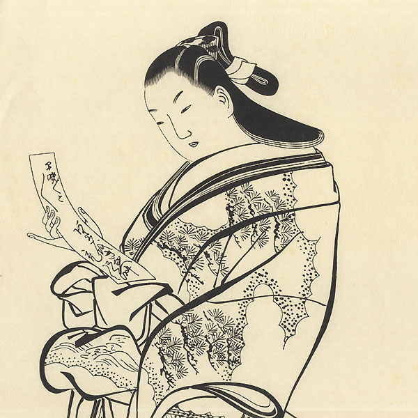 Drastic Price Reduction Moved to Clearance, Act Fast! by Kaigetsudo Dohan (active circa early 1710s)