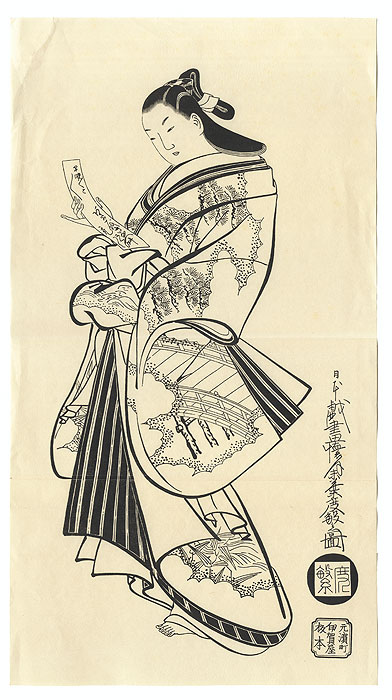 Offered in the Fuji Arts Clearance - only $24.99! by Kaigetsudo Dohan (active circa early 1710s)
