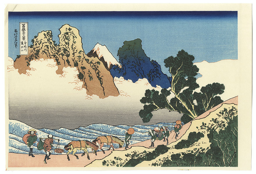 The Back of Mt. Fuji from the Minobu River by Hokusai (1760 - 1849)