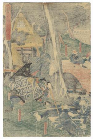 Vengeance at Iga Ueno by Yoshitora (active circa 1840 - 1880)