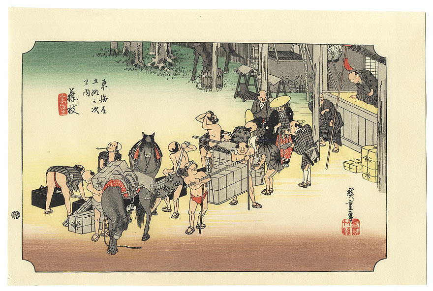 Changing Porters and Horses at Fujieda  by Hiroshige (1797 - 1858)