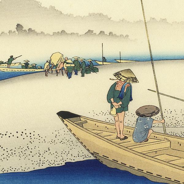 The Tenryu River at Mitsuke by Hiroshige (1797 - 1858)