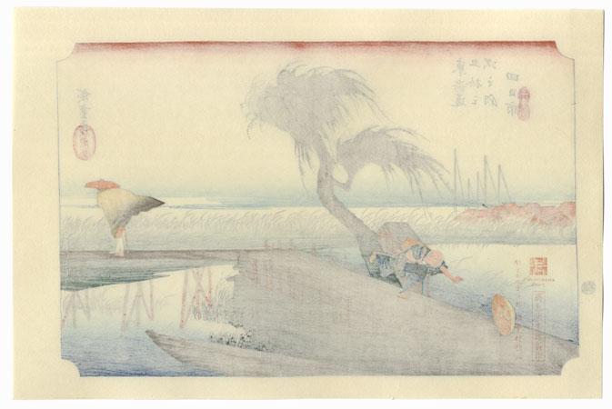 The Mie River Near Yokkaichi by Hiroshige (1797 - 1858)