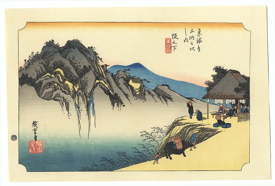 The Peak of Fudesute Mountain from Sakanoshita by Hiroshige (1797 - 1858)