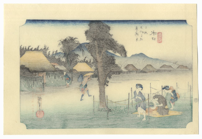Drying Strips of Gourd at Minakuchi by Hiroshige (1797 - 1858)
