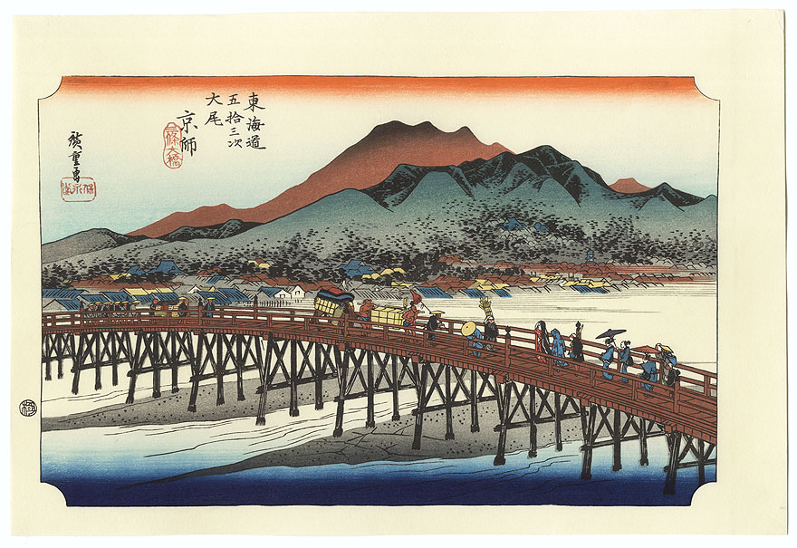 The Great Sanjo Bridge in Kyoto  by Hiroshige (1797 - 1858)