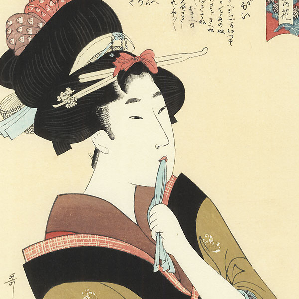 The Precocious Girl by Utamaro (1750 - 1806)