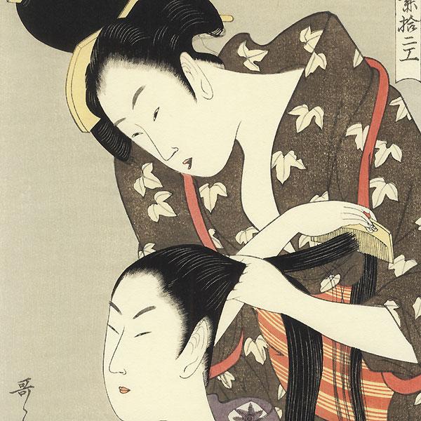Hairdresser  by Utamaro (1750 - 1806)