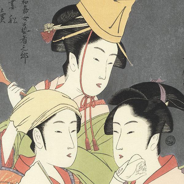 Asazuma-bune, Folding Fan Seller, Utamakura  by Utamaro (1750 - 1806)